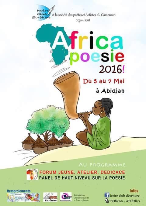 Abidjan 2016 - 1ère édition du festival